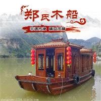郑氏木船厂家供应大型仿古画舫船 景区旅游观光船 餐饮木船
