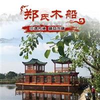 供应广东双层画舫船 观光木船 厂家直销