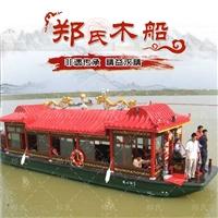 供应湖北武汉大型画舫船 餐饮船 价格