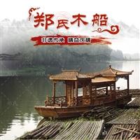 江苏供应大型画舫船