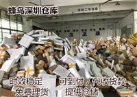塑胶颗粒家具鞋垫马克杯热敏纸吸塑盘亚克力可出海运到台湾