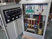 供应印刷厂专用稳压器 三相稳压器 稳压器500kva