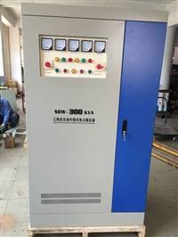 上海稳压器 数控机床专用全自动稳压器 补偿试电力稳压器