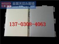 铝单板厂家 幕墙单板价格