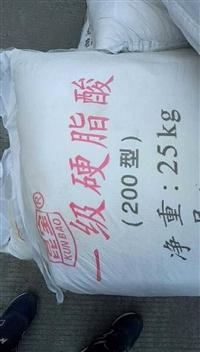 金山区回收硫酸铜回收MDI氧化铜回收硫酸镍回收氧化钴