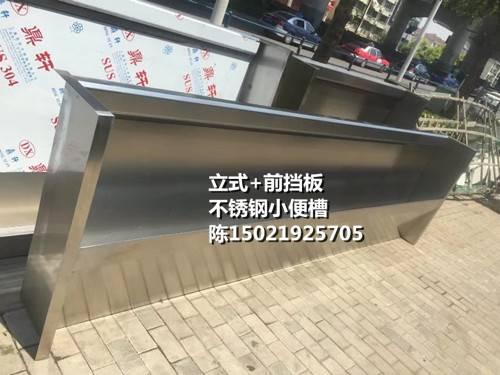 重庆订做不锈钢小便槽