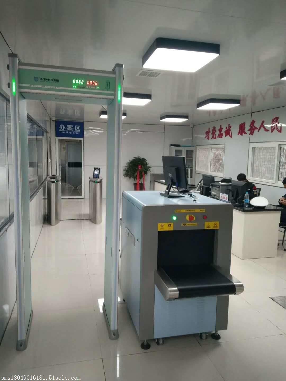 西安高品质防雨、金属、经济型安检门 安检机5030 金属探测器