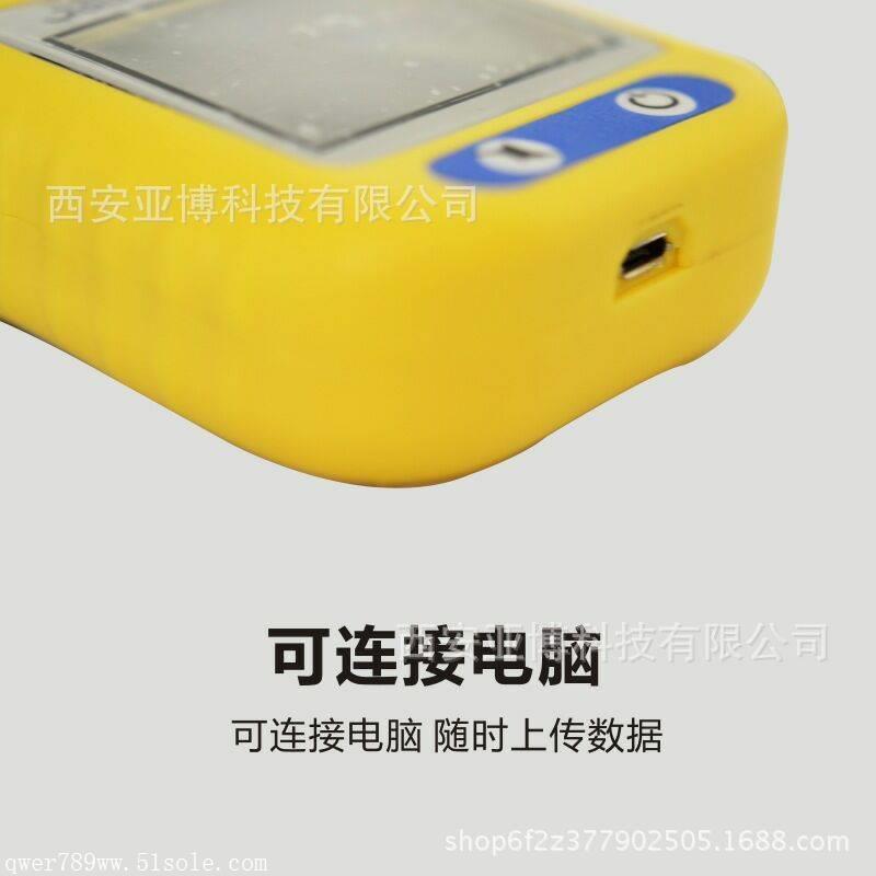 彬县哪里有卖可燃气体检测仪-