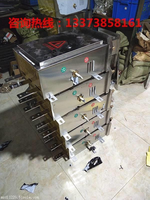 配变低压保护开关箱DB-630A江苏专用价格好