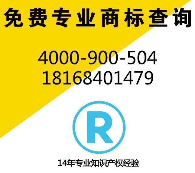 南京中国商标注册网|商标续展变更|异议答辩