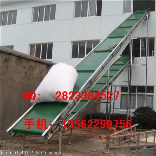 自动升降输送机 物料装卸输送机 皮带输送机