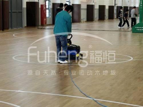 运动木地板价格及保养方式