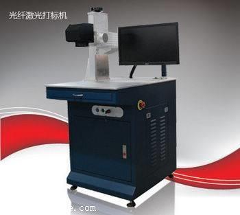 深圳紫外激光打标机价格