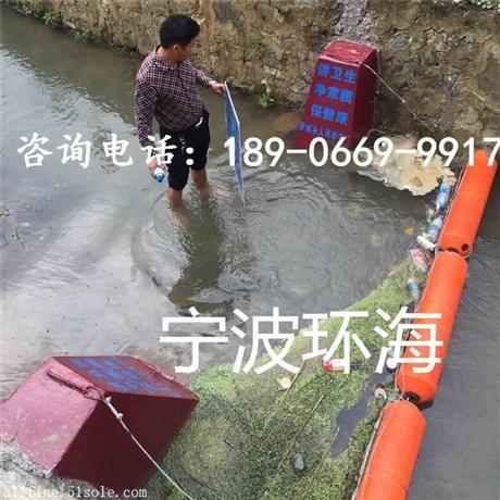 滚塑拦污浮体 一体式拦污浮筒
