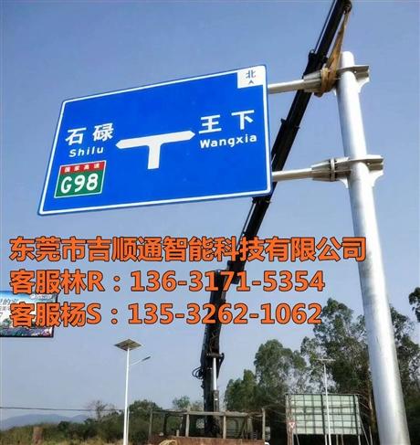 交通标志牌制作价格哪个交通标志牌厂家低价专业