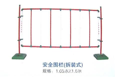 电厂玻璃钢拆装式围栏定做绝缘护栏厂家价格