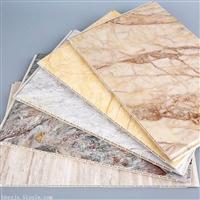 赛鼎建材翔拓001木纹竹木纤维集成墙板快装板