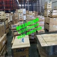 708ACD/P4ADBA SKF NSK FAG