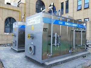燃气模温机 服装厂用电磁蒸汽发生器