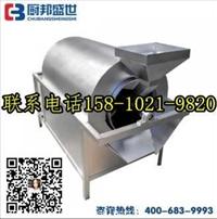 滚筒式面粉食品炒熟机|不锈钢电热炒面粉机器|100型滚筒炒面粉机|