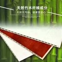 贵州贵阳竹木纤维墙板厂