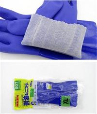 春雷906手套 耐油pvc手套 手部防护磨砂面防滑 劳保用品批发