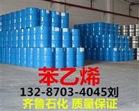 山东苯乙烯生产厂家 桶装苯乙烯供应商价格 苯乙烯多少钱一吨