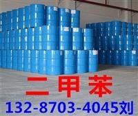 山东二甲苯生产厂家 桶装二甲苯供应商价格 异构二甲苯多少钱一吨