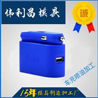 汽车配件塑料模具/伟利昌塑胶sell/汽车外壳模具