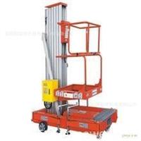 广州享特移动式升降机价格合理质量有保证