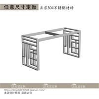 传统中国风桌腿定做古典中式电脑桌办公桌书桌腿韵味台桌腿定制