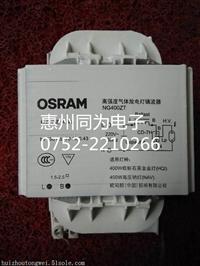 OSRAM欧司朗 NG 400ZT 高压钠灯变功率镇流器