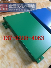 氟碳铝单板 厂家直销