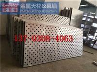 氟碳铝单板厂家-欧百得 品质优价格廉