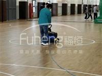 篮球场木地板要多少钱