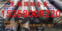 34CrNi3Mo方坯切割销售