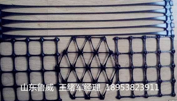 专注钢塑复合土工格栅全新报价双向拉伸塑料土工格栅型号尽在鲁威