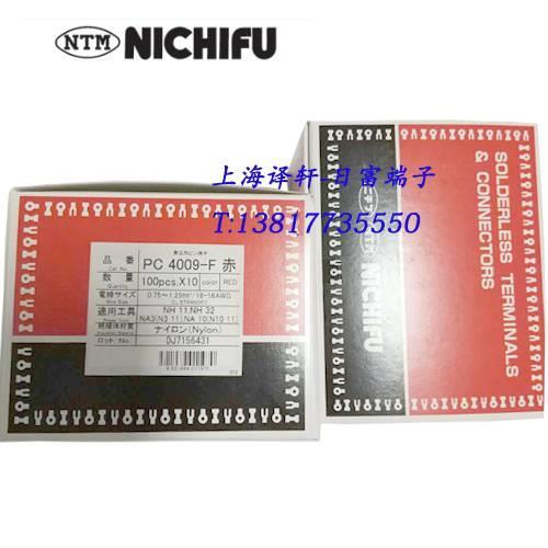 日富金属端子NICHIFU耐热型端子NTM压着端子PC4009-F