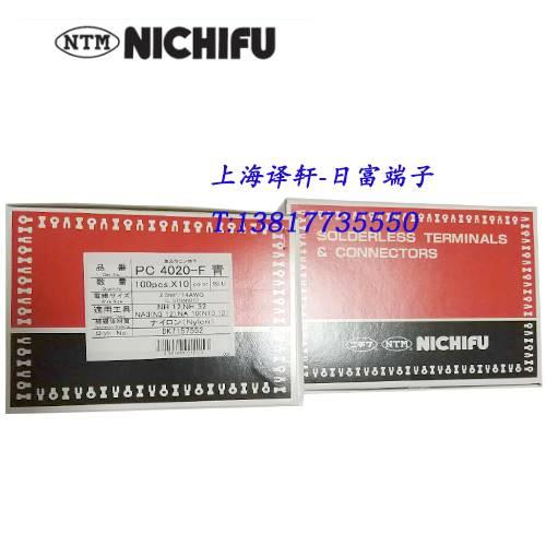 日本日富耐热型端子NANABOSHI七星科学连接器现货PC2005-M
