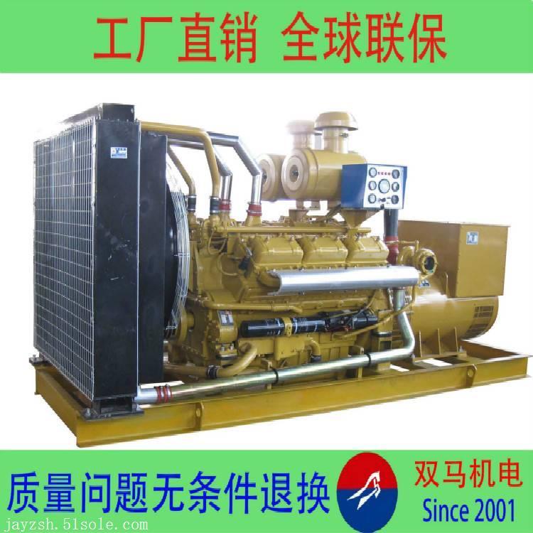 400kw发电机  卡得城仕G128系列柴油发电机组