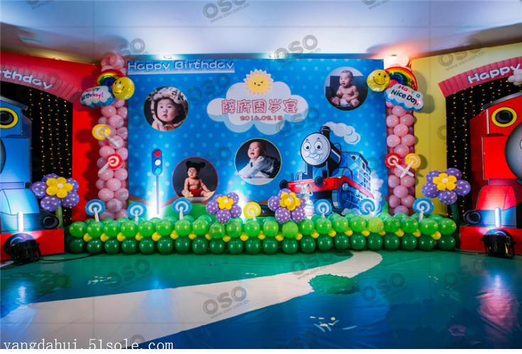 周岁生日策划气球布置托马斯主题气球