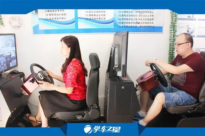 学车之星汽车驾驶训练机是怎样盈利的