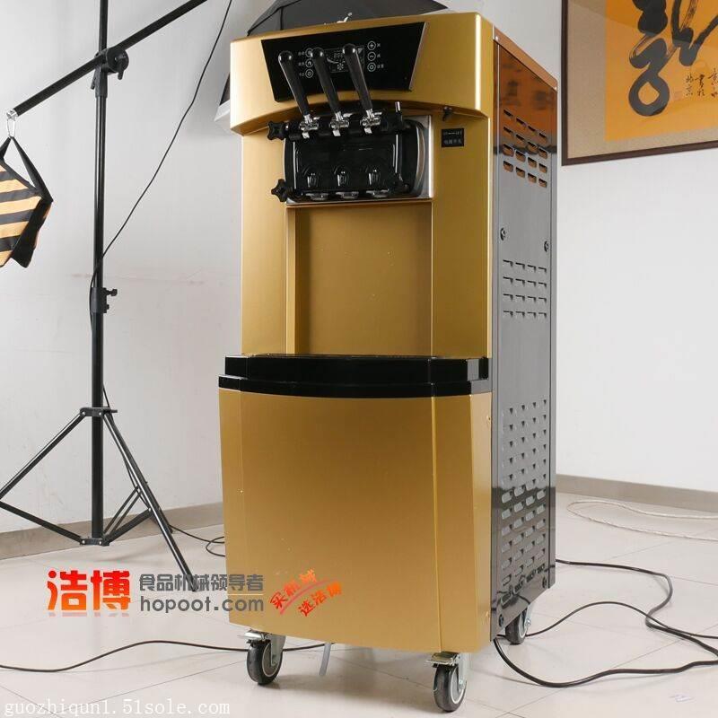 鄂州冰淇淋机多少钱一台