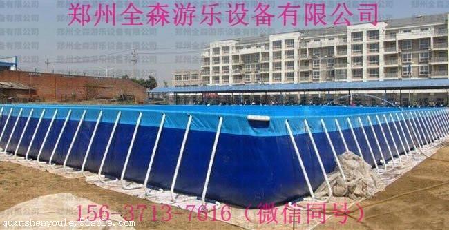 河南户外大型支架水池 移动水上乐园 儿童充气游泳池全森定做