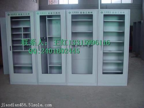 陕西电力安全工具柜厂家直销性价比高