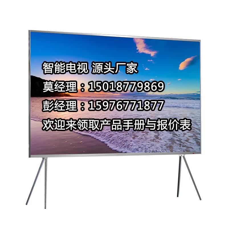 求购液晶电视 智能电视 40寸智能电视价格 数字电视厂家批发