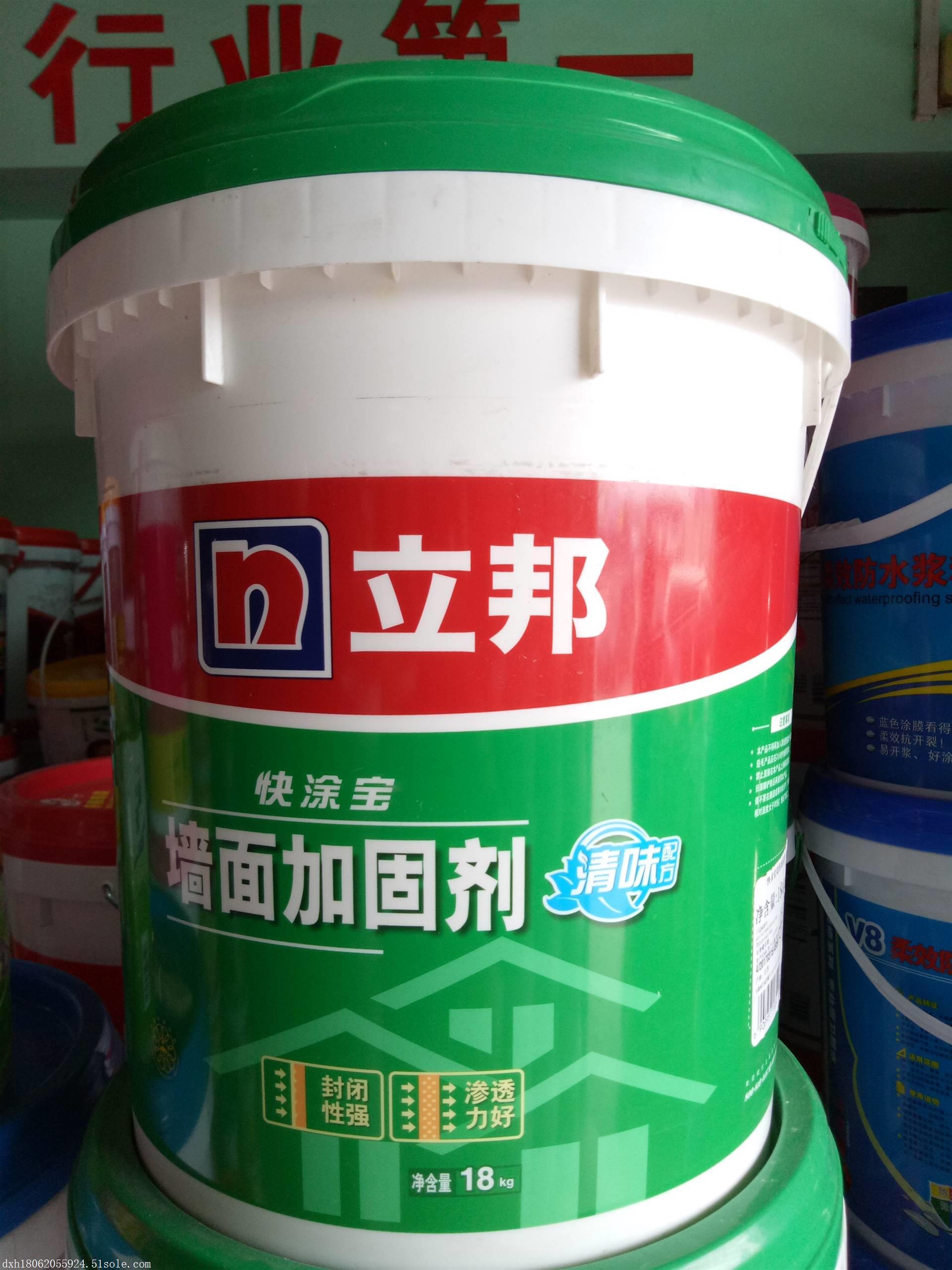 立邦漆墙面加固剂正品品牌油漆涂料厂