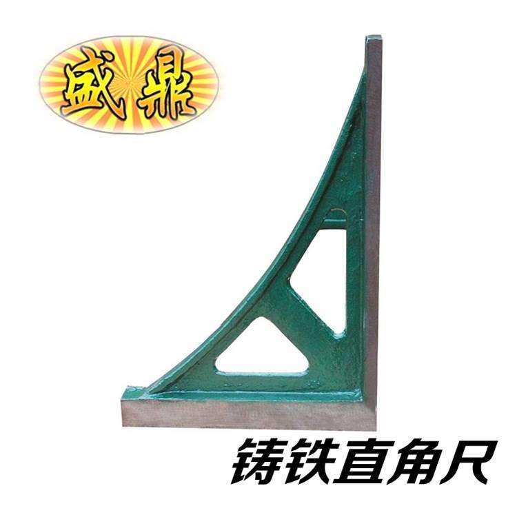铸铁直角尺检验角尺精密检验弯尺