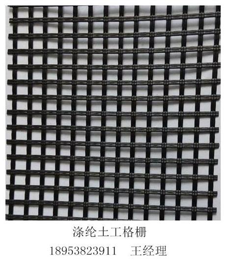 沥青路面玻璃纤维土工格栅规格型号报价齐全找鲁威