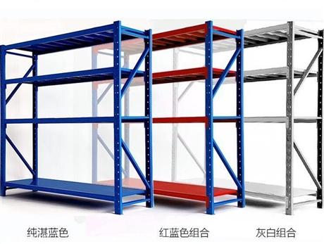 天津办公家具厂办公桌钢架制作